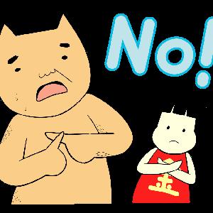 NOサインをする金太郎とクマ