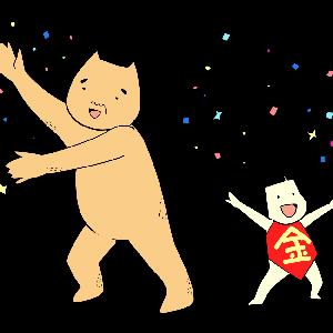 紙吹雪をちらして喜ぶ金太郎とクマ