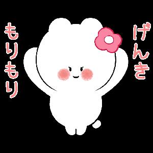 元気もりもりのカビンちゃん/2カット