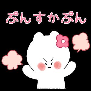 可愛いく怒るカビンちゃん/3カット