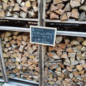 薪の在庫管理のための【検測】をおこなう