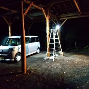カーポートに【LEDピッコロライト】をつけて夜間の薪活を快適に
