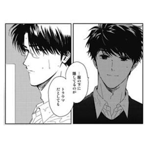 【スケベの青春】 畠たかし 感想