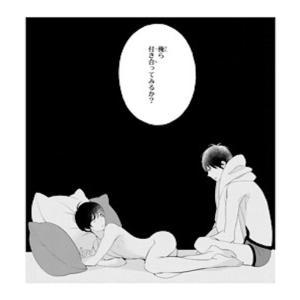 【ロッカバイディア】 暮田マキネ 感想