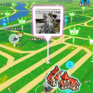 宇都宮に行ってきた。
