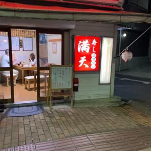 小倉に行ってきた。④