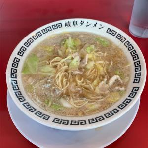 岐阜タンメンを食べてきた。
