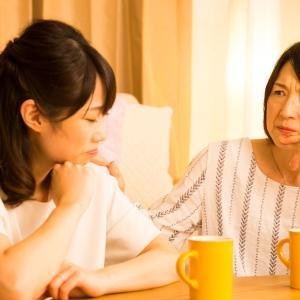 心配な子供にお金を残したい!退職金で終身保険を検討する時の注意点