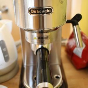 デロンギ社エスプレッソマシン、デディカEC680をレビュー。クレマたっぷりのおいしいエスプレッソをおうちで!