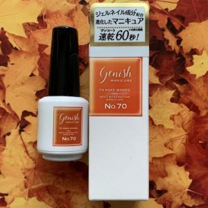 秋色ネイルで季節感