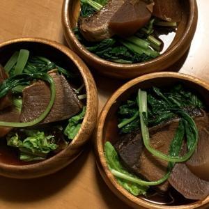 お気に入りのお鍋「ストウブ」で作る ぶり大根
