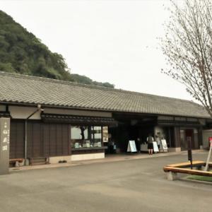 【仙厳園】は大名庭園と世界文化遺産を体感できる磯地区にある施設です