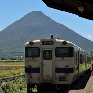 【西大山駅】は美しい開聞岳がすぐ近くに見えるJR日本最南端の駅です