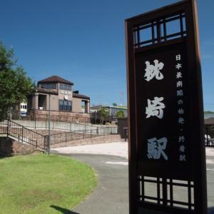 【枕崎駅】はJR日本最南端の始発駅・終着駅です~稚内駅からの終着駅