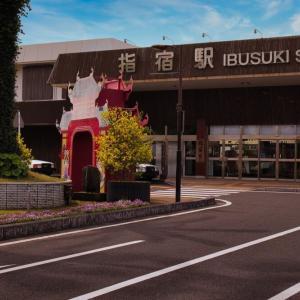 【指宿駅】は南薩観光の拠点!宿泊や食事、観光地への移動に便利