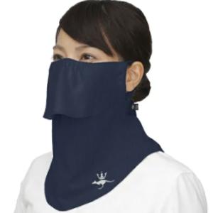 日焼け防止 マスク