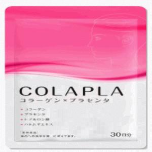 プラセンタ コラーゲン COLAPLA