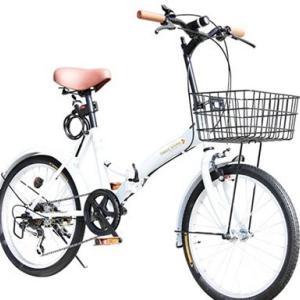折りたたみ自転車 20インチ