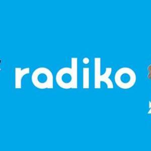 おすすめのラジオを紹介します【オールナイトニッポン・ジャンク】