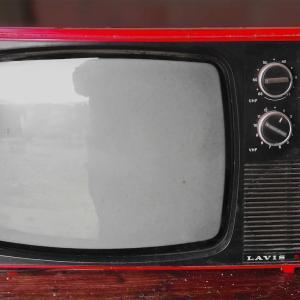 テレビと現金、共に過ごしてきたもの