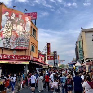台湾観光 【台南 安平老街】