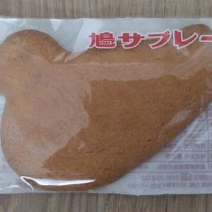 【銘菓/鎌倉】豊島屋・鳩サブレー