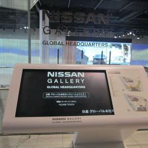 【本社ギャラリー】NISSAN GALLERY -横浜市西区高島-