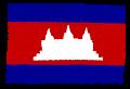 【海外旅行の思い出】カンボジア・シェムリアップ近くのトンレサップ湖