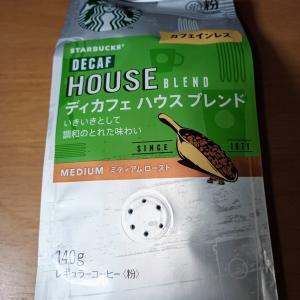 """""""今日はコーヒーの日"""""""