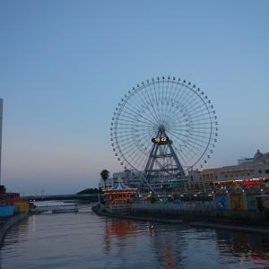 【Gotoトラベル】地域共通クーポンで横浜みなとみらいを満喫してみた!
