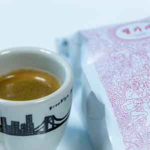ヘルカフェで買ったブラジル産のコーヒーを煎れてみた~ブラジルに帰りたい~