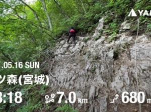 七ツ森登山2回目