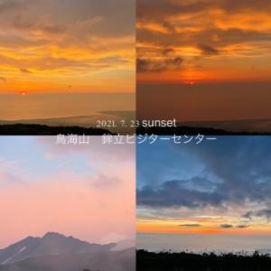 アメイジング鳥海山