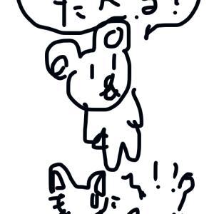 ⑦ADHD訓練:発音のサ行幼児化、「き」「ち」混同