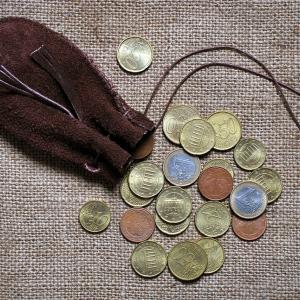 【例】7万円のベーシックインカム活用方法