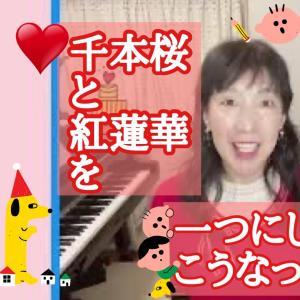 YouTube公開しました!