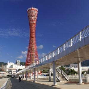 【中華街】横浜と神戸ってどっちがオシャレで素敵な街なの?【港町】