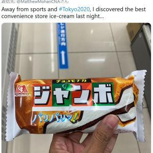 外国人「WAO!日本のチョコモナカジャンボ美味すぎる!」