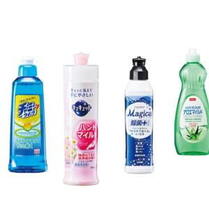 【新型コロナウイルス(COVID-19)には界面活性剤が有効】使い捨てマスクを再利用!洗剤の選び方とおすすめ7選を紹介します!