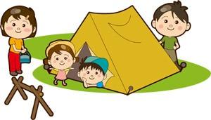 【初心者キャンプ体験談】なぜ、お金も時間もなかった僕がキャンプを始めれたのか③