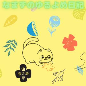 第177話 アーイキャーッチッ!