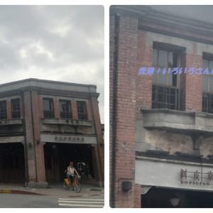 台湾紀行記 初の台北へ 37 龍山寺のご近所にあるレンガ造りの建物群『剥皮寮 』へ潜入!