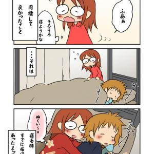 エッセイマンガよめよめ5ページ分!(あゆむ総集編⑫)2015年3月25日~2015年4月22日