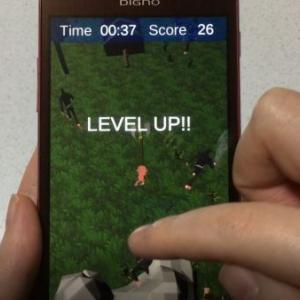 たったの6ステップ!Unityで簡単3Dアクションゲーム制作!