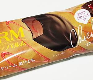 PARM(パルム)コクショコラ&ミックスベリー食べてみました!