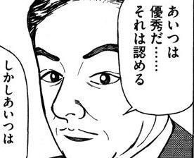 【アリアAA】藤の奇跡、再来