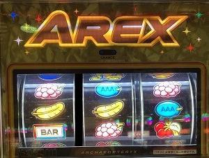 【アレックス】アクロスの設定狙いに間違いはない