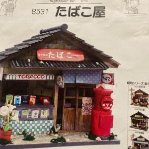 ハニーズ物語 season3  第7回 昭和のたばこ屋制作