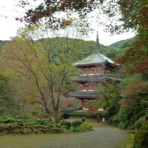 清水寺(みやま)