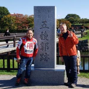 第2回週末北海道道南ツーリング(2020/10/17~18)